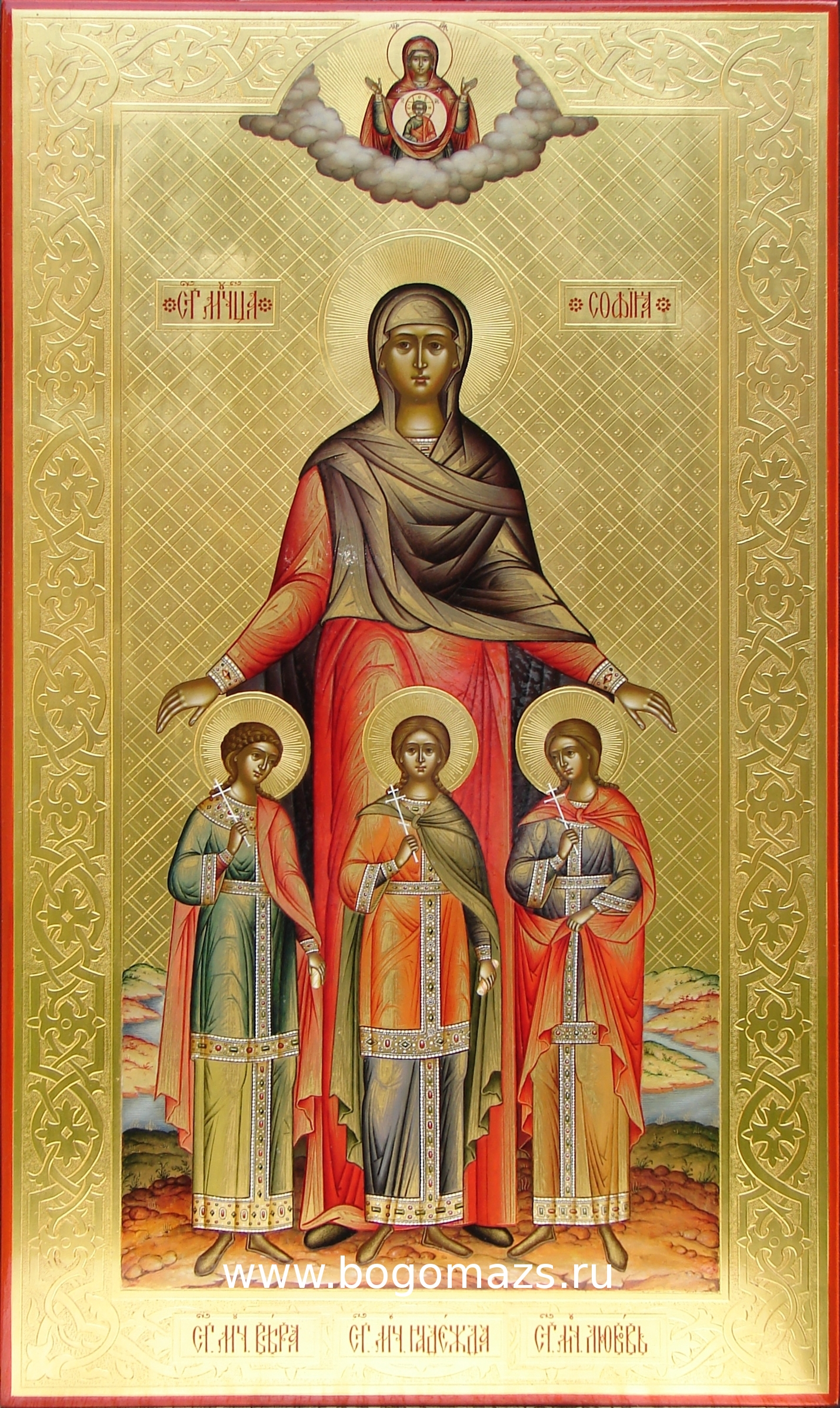 икона софья вера надежда любовь: